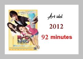 Projets films - Thailande