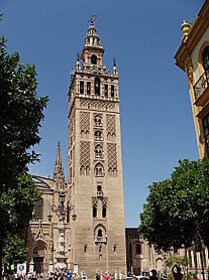 290px-Giralda de Sevilla 5