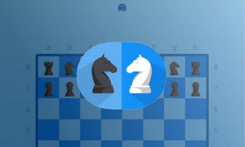 Échec et Mat!, Apple offre les échecs dans iMessage cette semaine