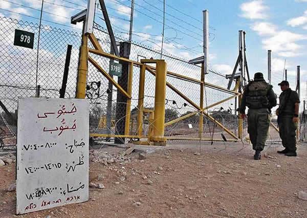 frontiere palestino-israélienne