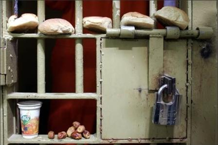 تعذيب في سجون المالكي