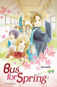 BUS-FOR-SPRING-T01.jpg