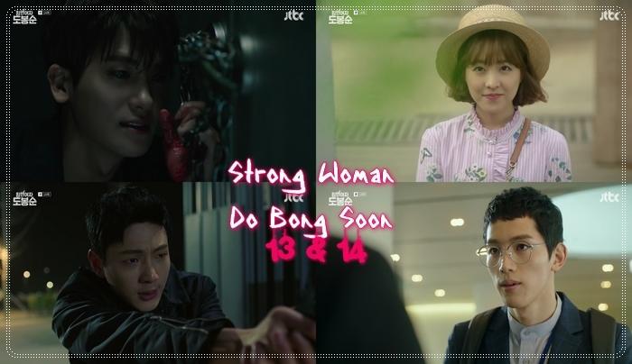 Strong Woman Do Bong Soon - Episodes 13 et 14