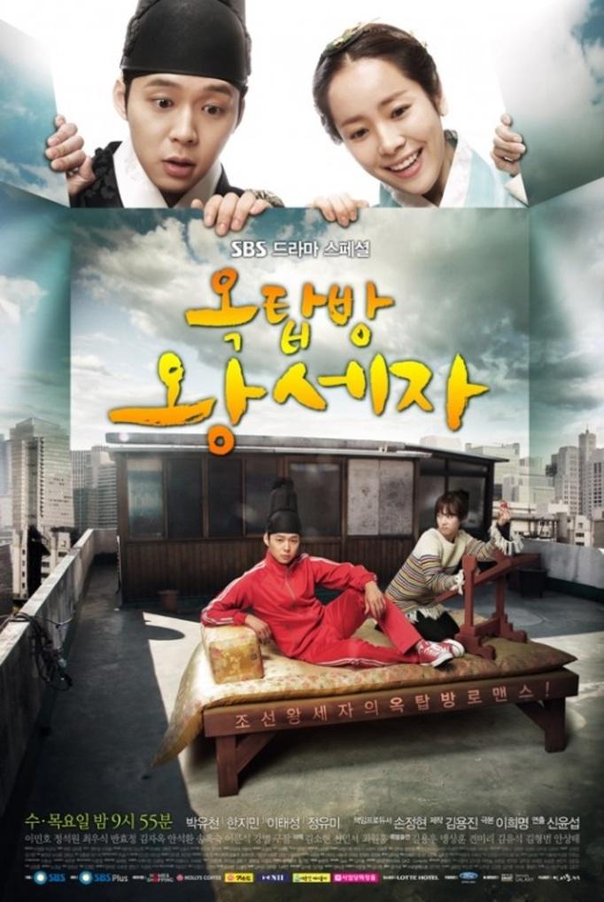 Rooftop prince (K drama)