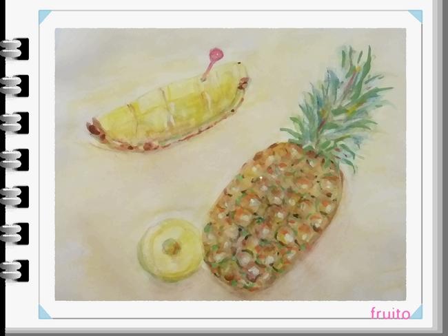 Ananas caramélisé à la vanille