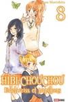 Tome 8: Maintenant en deuxième année, Kawasumi et Suiren se retrouvent dans la même classe. Cette situation devrait les rapprocher mais elle semble produire tout le contraire. De plus, le jeune homme se consacre de plus en plus au karaté.