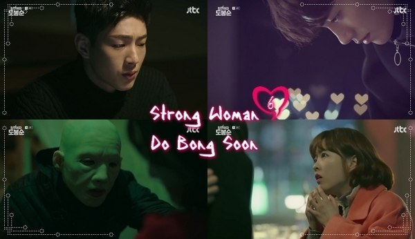 Strong Woman Do Bong Soon - Episode 6 -