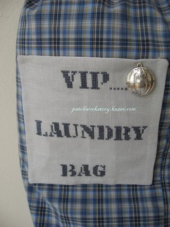 VIP laundry bag 002-001