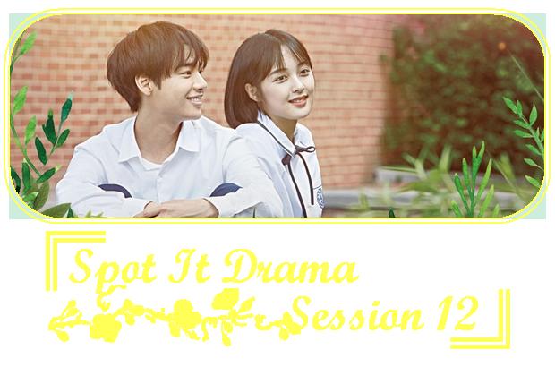 ✎ Spot It Drama | Session 12