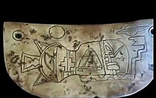 Les artéfacts pré-mayas
