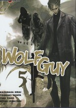 Wolf Guy; tome 5