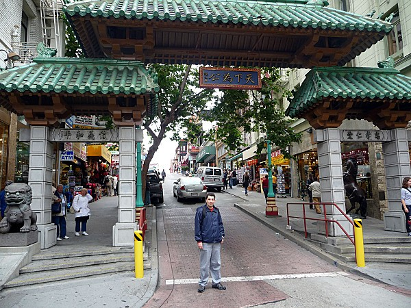 San Francisco Chinatown Gate Max