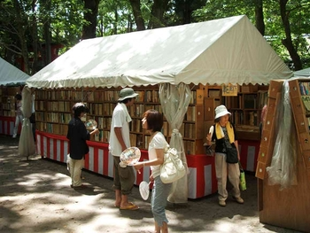 kyoto-shimogamo-shrine-used-book-festival-2