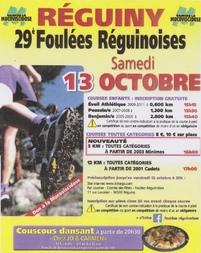 Les Foulées Réguinoises - Samedi 13 octobre 2018