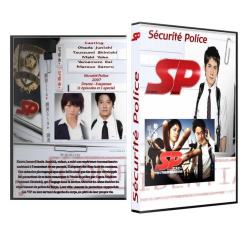 Security Police SP / SP 警視庁警備部警護課第四係