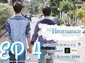 My Bromance The Serie VOSTFR