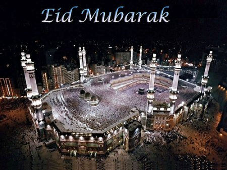 Photos Aid moubarak said - 3id alfitr 2016
