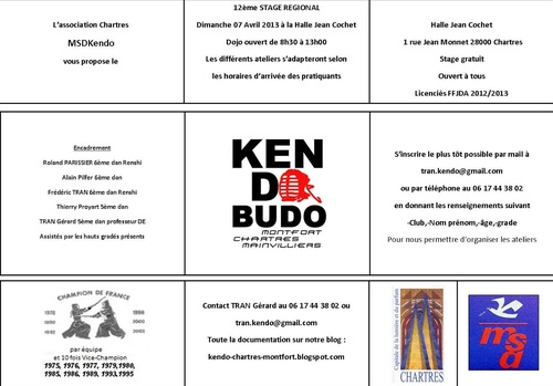 Stage Kendo Chartres 2013
