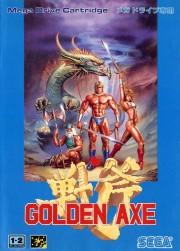 <IMG: Golden Axe genesis cover jp>