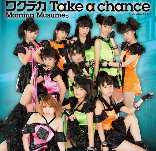 Wakuteka Take a Chance Morning Musume regulière regular
