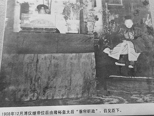 Tianjin maison de puyi (1)