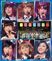 DVD et Blu-Ray annoncés pour le concert effectué au Nippon Budokan