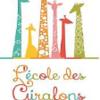 Ecole des Girafons
