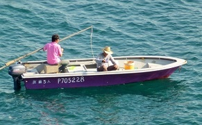 pêcheurs de cheung chau