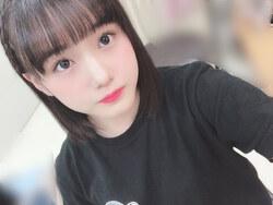 Je me suis levée tôt ! Yokoyama Reina