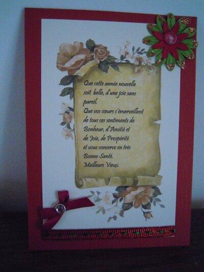 Cartes de voeux 2012 (1ere partie)