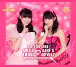 Suzuki Airi en collaboration avec Maeshima Ami