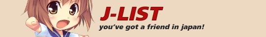 J-List [Boutique en ligne]