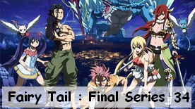 Fairy Tail : Final Series 34