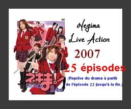 Projets drama - Japon