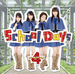 2nd single : School days