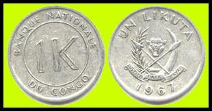 monnaie congo/zaire/rdc