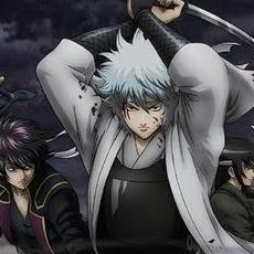 Un Deuxième Film pour Gintama en 2013 + retour de l'Animé