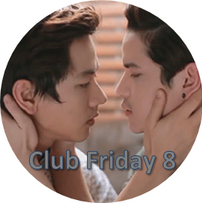 Club Friday 8 - True Love or... Confusion