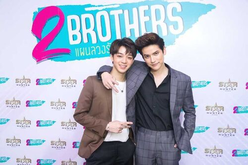 2 Brothers.