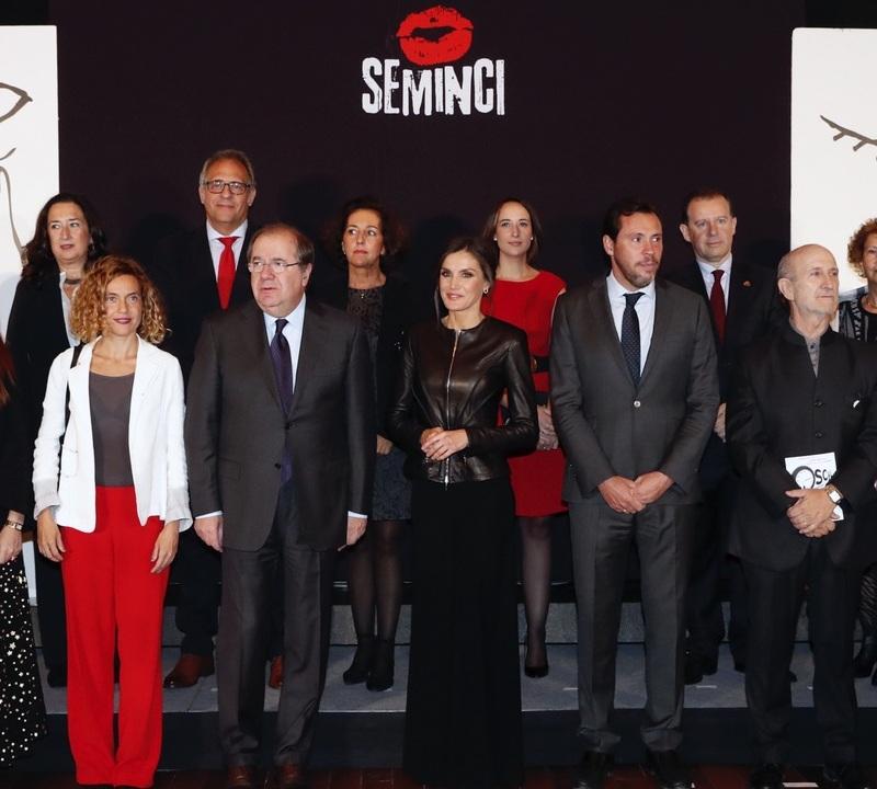63ª edición de la Semana Internacional de Cine de Valladolid