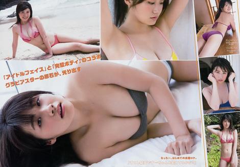 Magazine : ( [Young Magazine] - 2017 / N°41 - Yuka Ogura & Nana Minamiguchi Staring )