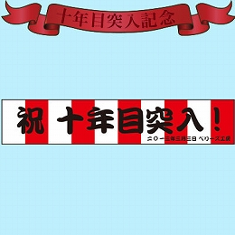 Hinamatsuri Fest