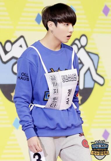 18/01/2016 MBC Idol Star Athletics Championship Partie 2