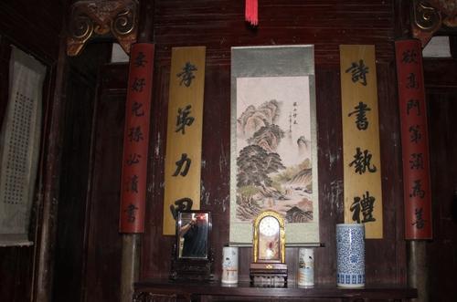 Hongcun : Chengshi Tang