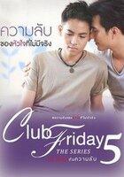 CLUB FRIDAY 5