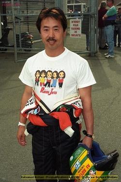 Katsunori Iketani