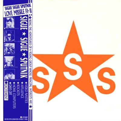 Sigue Sigue Sputnik - Love Missile F1-11 - 1986