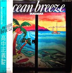 Masayoshi Takanaka - Ocean Breeze - Complete LP