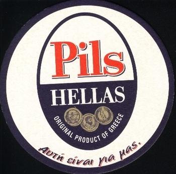 pils 2