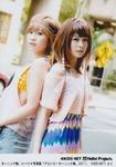 Alo! Hello 5 Morning Musume アロハロ!5 モーニング娘。